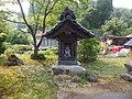 Fuchumachi Yoshitani, Toyama, Toyama Prefecture 939-2638, Japan - panoramio (1).jpg