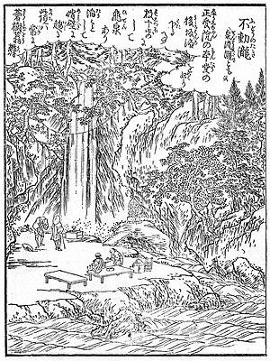 Edo meisho zue - Scene of Fudo Waterfall