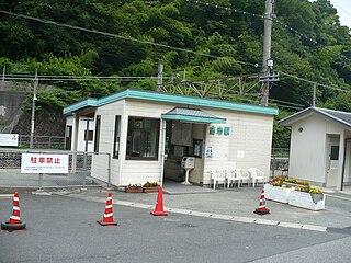 Furuichi Station (Hyōgo) Railway station in Tamba-Sasayama, Hyōgo Prefecture, Japan
