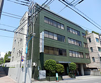 Futabasha Publishers headquarters 2013-05-04.JPG