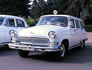 GAZ-22 ambulance.jpg
