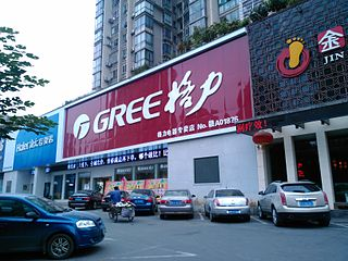 Gree Electric Chinese major appliance manufacturer headquartered in Zhuhai, Guangdong
