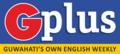 G Plus Logo.png