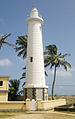 Galle fort light house.jpg