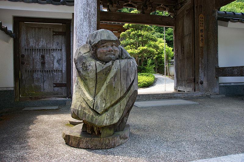 File:Ganjoji-Toyooka04n4592.jpg