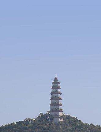 Gaoyao District - Image: Gao Yao Pagoda 1
