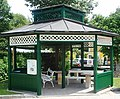 Gartenhaus Kurpark, Bad Ischl.jpg