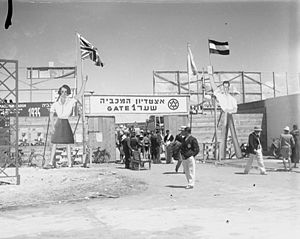 1935 Maccabiah Games - Gate 1 at the Maccabiah Stadium during the 2nd Maccabiah.