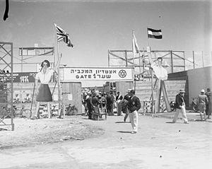 1935 Maccabiah Games - Gate 1 at the Maccabiah Stadium during the 2nd Maccabiah.