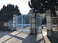 Gate of Kyushu University 20170215.jpg