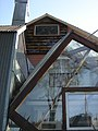 Gehry House - Image03.jpg