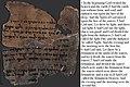 Genesis 1 Dead Sea Scroll.jpg