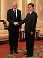 George Papandreou and Hu Jintao.jpg
