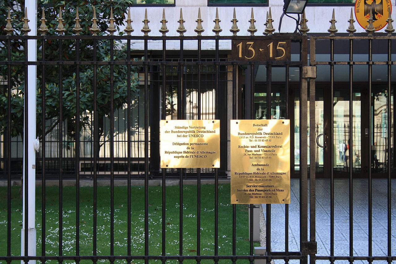 File:German Embassy in Paris 4 jpg - Wikimedia Commons