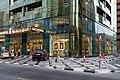 Gevora Hotel entrance.jpg