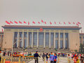 Gfp-beijing-national-museum.jpg