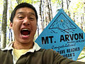 Gfp-michigan-mount-arvon-roaring-at-the-top-of-arvon.jpg