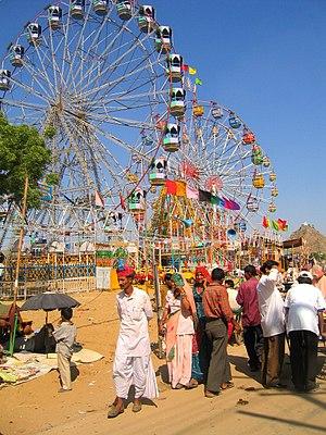 Pushkar Fair - Image: Giant wheels at Pushkar, Rajasthan