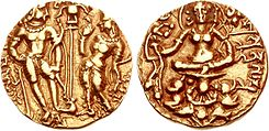 Gold dinar of Skandagupta.jpg