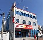 Goseong Ganseong Post office.JPG
