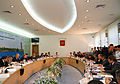 Governmental Committees on Regional Development, Volgograd-2010 001.JPG