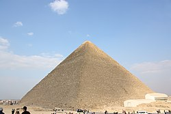 Great Pyramid of Giza 2010 2.jpg