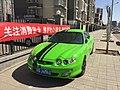 Green Hyundai Coupé in Beijing 2016-03-25 111733.jpg