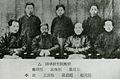 GuoXueYuan-Teachers-1925-Tsinghua.jpg