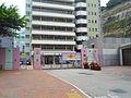 HHCKLA Buddhist Ching Kok Secondary School part2.JPG