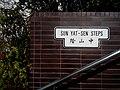 HKU 香港大學 Sun Yat-Sen Steps 中山階 Sun Yat-sen Place 中山廣場 sign March-2017 Lnv2 01.jpg