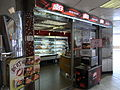 HK ALC 鴨脷洲 利東商場 Lei Tung Commercial Centre 波仔飯 Eat-East shop.jpg