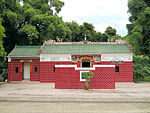 HK ChatShingTemple.JPG