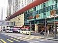 HK LeiYueMunPlaza Outside.JPG