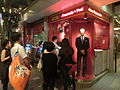 HK ML 花園道站 Garden Road 山頂纜車 Peak Tram Station 香港杜莎夫人蠟像館 Madame Tussauds Hong Kong 李嘉誠爵士 Sir Ka-shing Li Oct-2013 001.JPG