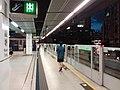 HK MTR 觀塘站 Kwun Tong Station 月台 platform visitors June 2019 SSG 04.jpg