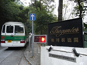 HK Mid-Levels 14 Tregunter Path Taxi sign n shuttle bus Oct-2012.JPG
