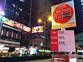 HK Mongkok Nullah Road night Nathan Road KMBus 102 102P 112 N122 stop signs Oct-2013.JPG