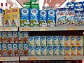 HK STT 石塘咀 Shek Tong Tsui 皇后大道西 Queen's Road West 業昌大廈 Yip Cheong Building shop 佳寶食品 Kai Bo Food Supermarket goods August 2020 SS2 01.jpg