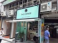 HK SW 上環 Sheung Wan 水坑口街 Possession Street shop August 2020 SS2 01.jpg