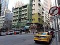 HK SW 上環 Sheung Wan 荷李活道 205A Hollywood Road 樂古道 Lok Ku Road July 2020 SS2 02.jpg