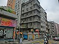 HK Sai Ying Pun 西營盤 Western Street view Third Street tong lau April 2013.JPG