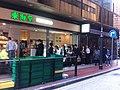 HK Sheung Wan morning 林士街 Rumsey Street 東海堂 Nov-2011.jpg