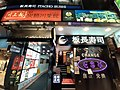 HK TST 尖沙咀 Tsim Sha Tsui 海防道 Haiphong Road night July 2020 SS2 07.jpg