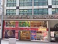 HK Tram tour view Sheung Wan 德輔道中 Des Voeux Road Central August 2018 SSG 05.jpg