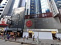 HK Tram view CWB 銅鑼灣 Causeway Bay 軒尼詩道 Hennessy Road Bank of China October 2019 SS2 01.jpg