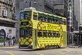 HK Tramways 170 at Western Market (20181202131649).jpg