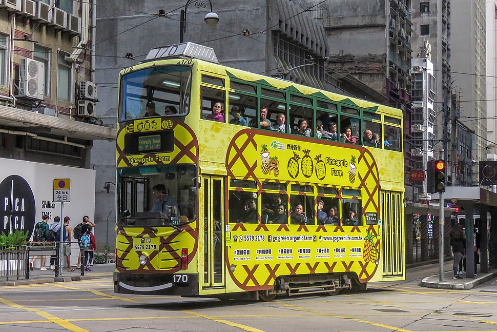 HK Tramways 170 at Western Market (20181202131649)