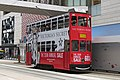 HK Tramways 80 at Ice House Street (20181212105420).jpg