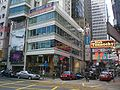 HK Wan Chai Century Court n Club Tonnochy Jaffe Road n Stewart Road 3.JPG