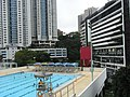 HK Wong Chuk Hang 包玉剛游泳池 Pao Yue Kong Swimming Pool 10 副池 Secondary pool 南濤閣 South Wave Court AMC May-2012.JPG
